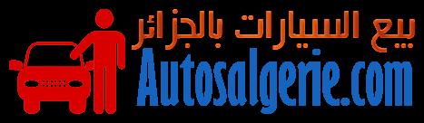Autos Algérie